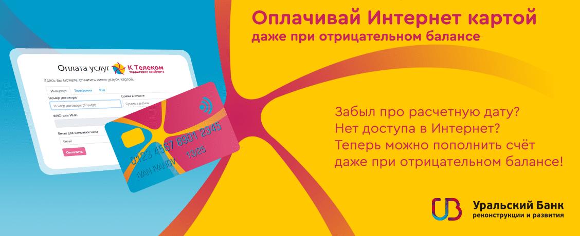 тинькофф банк обслуживание кредитной карты